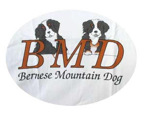 BMD Puppy T-ShirtAPTS04Available in White and BeigeSizes:Large, XLarge - $18.00XXLarge - $20.00